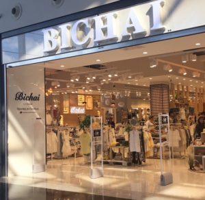 Ostoskeskus Las Palmas: El Mirador